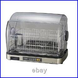 Zojirushi (ZOJIRUSHI) dish dryer EY-SB60-XH 4974305212351 Kitchen utensils